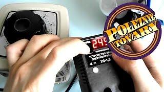 Устройство защиты электроприборов УЗ-1,5 (УЗ-2,5)
