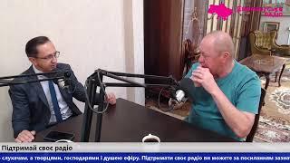 #ПРО з Іван Кокуца.  Гість - Валерій Клочок, політичний експерт