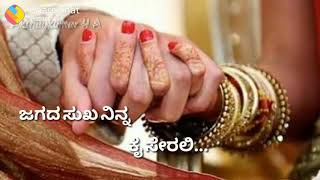Parapancha neene song for whatsapp status
