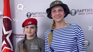 Выпуск новостей ПАРТИЗАН от 01. 12. 2019