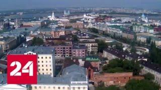 """Смотреть видео """"Погода 24"""": на европейскую территорию России обрушились ливни с грозами - Россия 24 онлайн"""