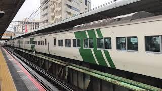 特急踊り子115号 185系15両 戸塚通過