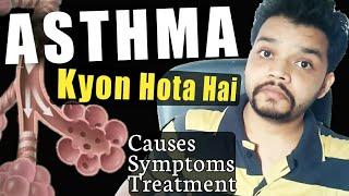 Asthma Causes, Symptoms || Gyanear