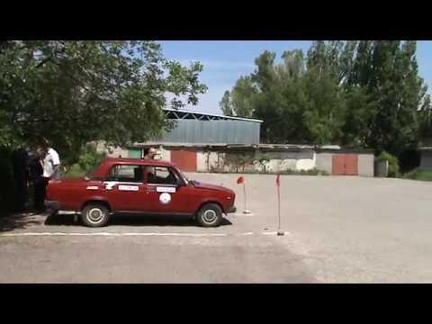 Экзамены на площадке - вождение авто. Часть 1. Днепродзержинская автошкола
