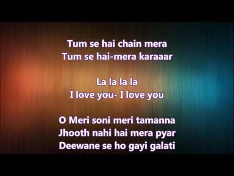 O Meri Soni Meri Tamanna - Yaadon Ki Baraat - Full Karaoke with scrolling lyrics