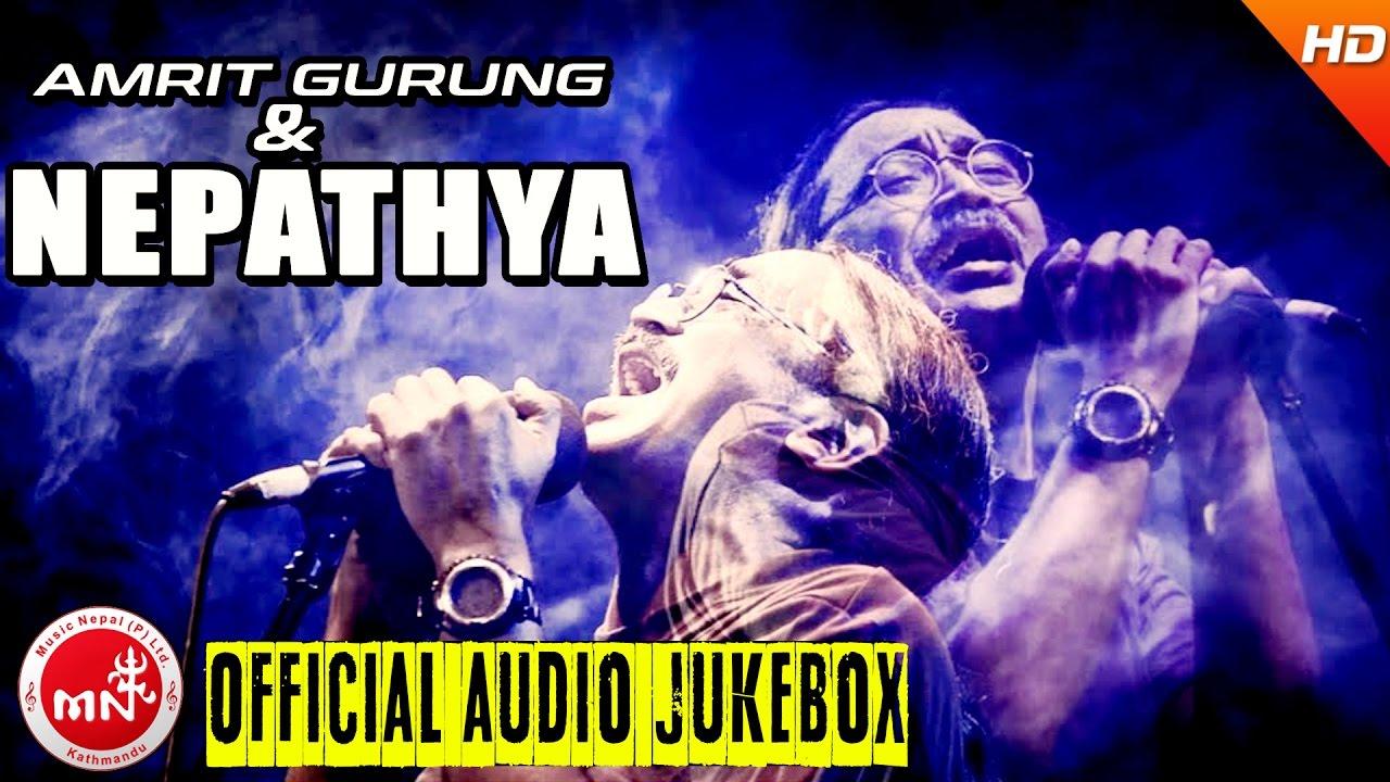 Lampate Surati By Nepathya Band