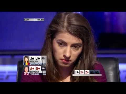 Видео Покер на 6 костях