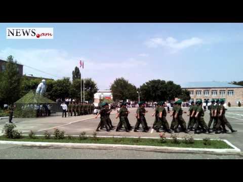 Арташатскому погранотряду Погрануправления ФСБ России в Армении 60 лет