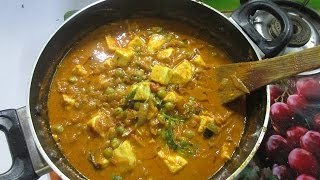 Paneer Matar Masala Making at Home Simple Recipe   Indian Street Food   Street Food