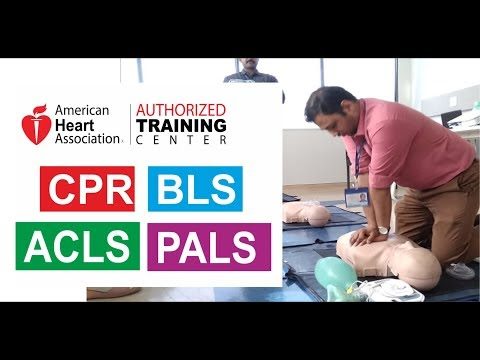 AHA Certified CPR | BLS | ACLS | PALS Courses