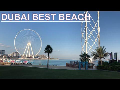jumeirah beach dubai 2019