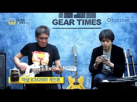 Gibson USA Les Paul Signature T