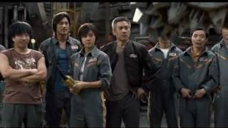 movie - sector 7 - trailer 3