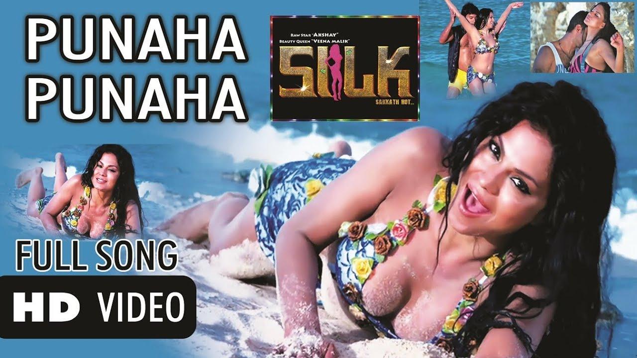 "Download Veena Malik Clicked in bikini on Beach SILK ""Punaha Punaha"" Full Song I Feat. , Akshay"