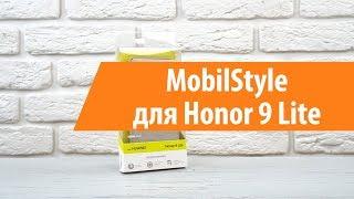 Розпакування чохлів для смартфона MobilStyle для Honor 9 Lite / Unboxing MobilStyle для Honor 9 Lite