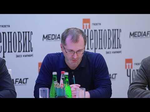 IV Рейтинг крупнейших компаний Дагестана (полная версия). г. Махачкала, декабрь 2017 г.