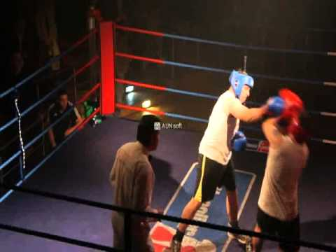 White Collar Fight Conor Walshe vs. Fiachra Callan 27/08/11 pt1