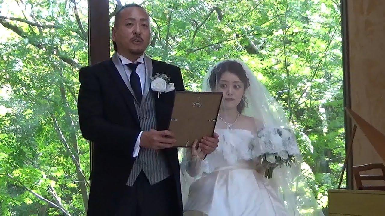 コロナ 結婚 キャンセル 式