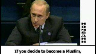 Repeat youtube video Putin suggests circumcision