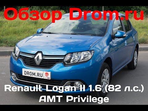Renault Logan II 2016 1.6 (82 л.с.) AMT Privilege