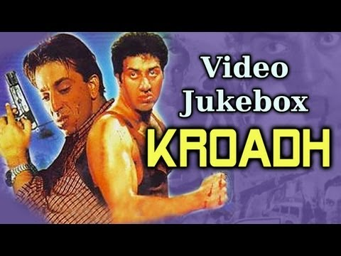 Krodh (HD) - Songs Collection - Sunny Deol - Sanjay Dutt - Mohd Aziz - Laxmikant Pyarelal