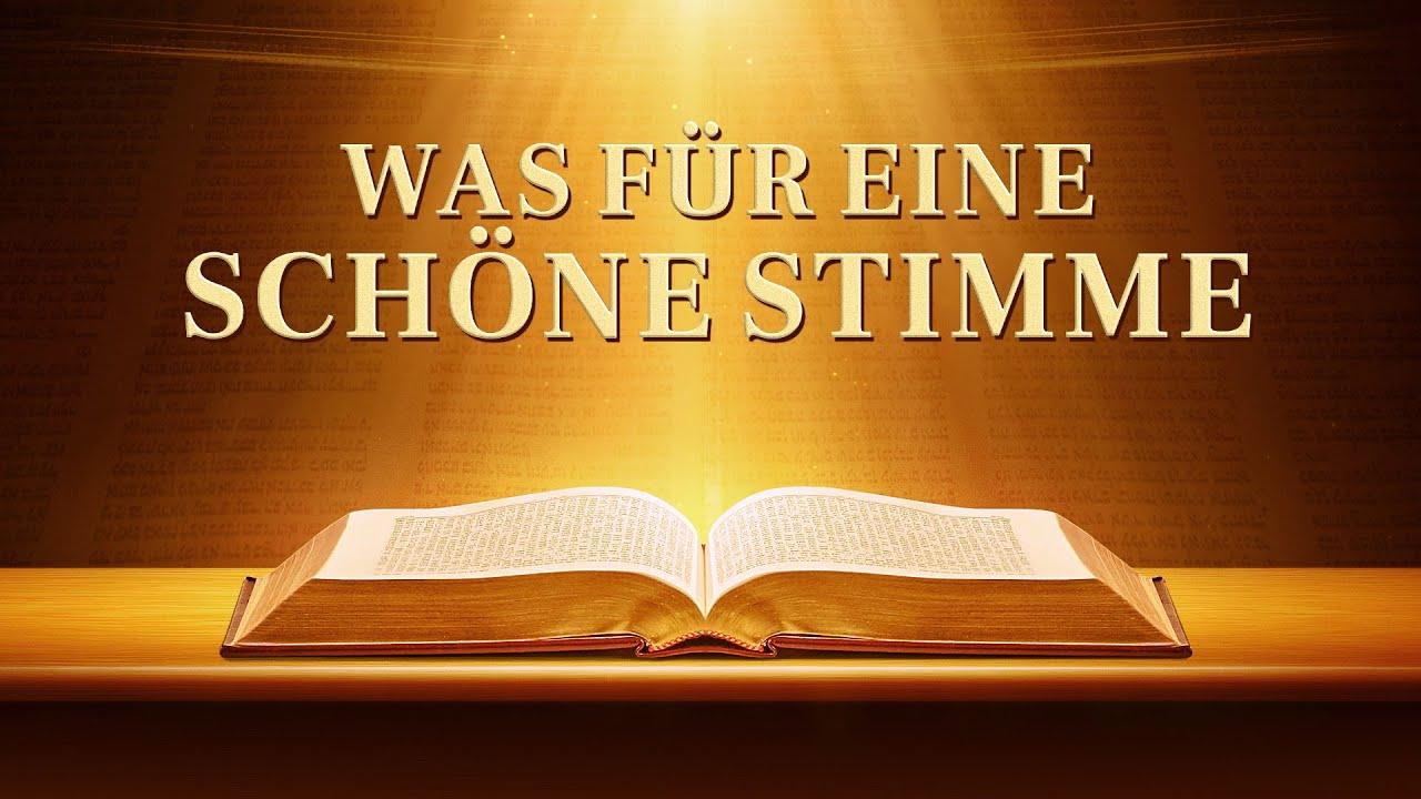 Christlicher Film Trailer | Was für eine schöne Stimme | Die Stimme des Herrn kommt wieder