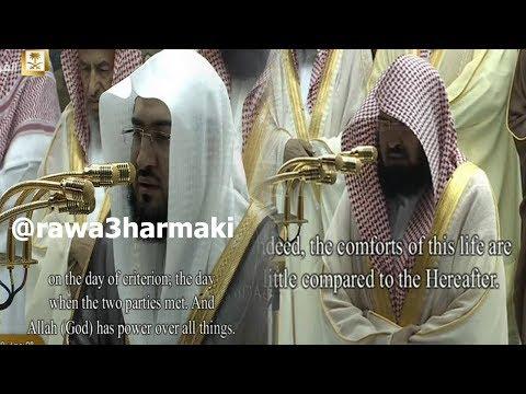 صلاة التراويح من الحرم المكي ليلة 9 رمضان 1439 للشيخ بندر بليلة وعبدالرحمن السديس كاملة مع الدعاء