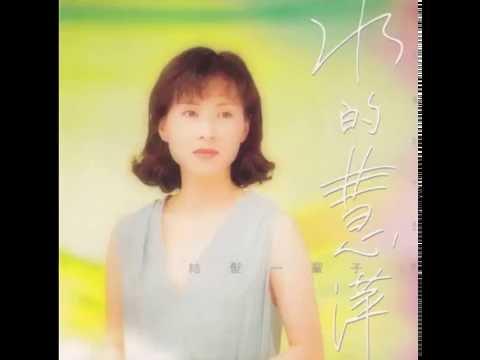 喜欢的歌曲 * YT shichwan