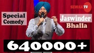 JASWINDER BHALLA BEST COMEDY | PUNJABI COMEDY S...