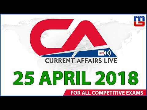 Current Affairs Live At 7:00 am | 25th April 2018 | करंट अफेयर्स लाइव | All Competitive Exams