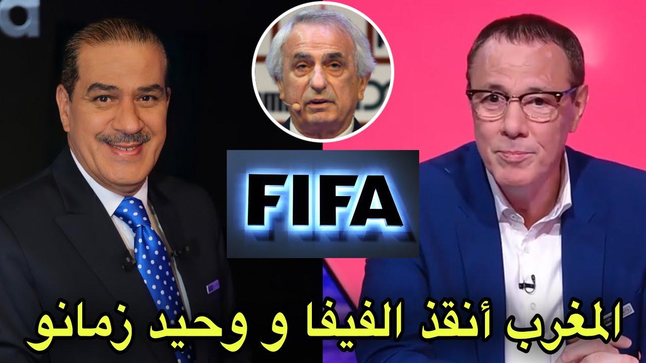 شاهد ماذا قال بدرالدين و خالد عن استضافة المغرب لمباريات إقصائيات كأس العالم