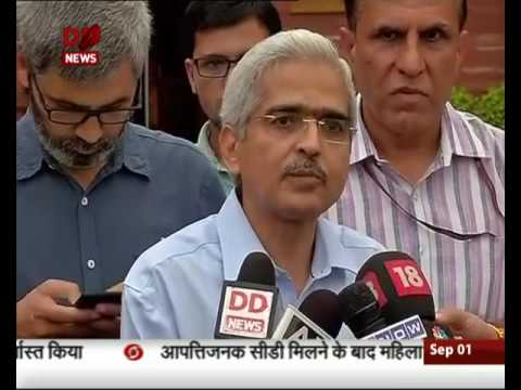 Secretary of Department of Economic Affairs Shaktikanta Das speaks  on GDP Numbers