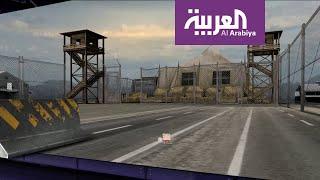 ماذا تعرف عن قاعدة عين الأسد التي استهدفتها الصواريخ الإيرانية؟