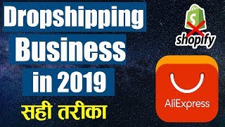 Dropshipping Business in India for Beginners | How to start dropship business in India