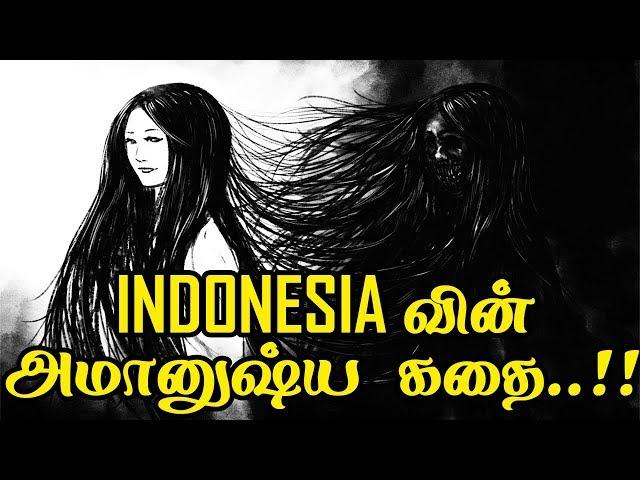 Indonesia ???? ???????? ???...!!! | Pontianak | 5 Min Videos