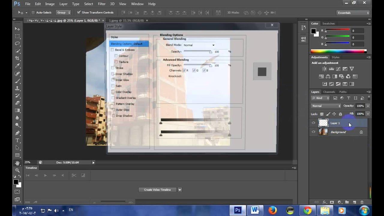 شرح كيفية تغير خلفية الصورة للمبتدئين من برنامج  photoshop cs6