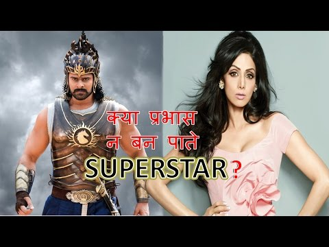 Thumbnail: Prabhas Would Have Become Flop If Sridevi Didn't Commited This Mistake