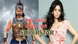 Prabhas Would Have Become Flop If Sridevi Didn't Commited This Mistake