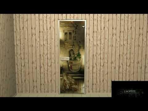 Двери для сауны Монтаж