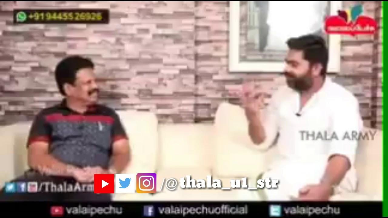 STR Simbu Open Talk Why He love Ajith Kumar | Simbu Open Talk |Thalaajith | STR|