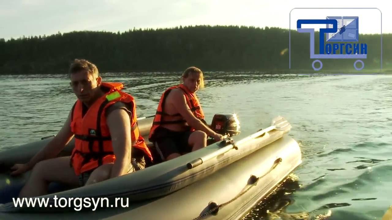 Double seater NERIS Smart hybrid foldable kayak - A test under .