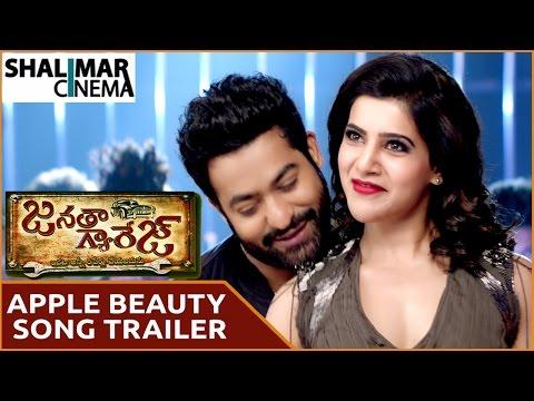 Janatha Garage Movie || Apple Beauty Song Trailer || NTR, Nithya Menen, Samantha || Shalimarcinema