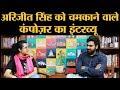 Kabir Singh, Emraan Hashmi के hit songs बनाने वाले singer composer Mithoon का Interview
