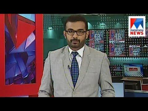പത്തു മണി വാർത്ത | 10 A M News | News Anchor - James Punchal | October 16,2017 | Manorama News