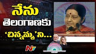 Sushma Swaraj Speech @ Global Entrepreneurship Summit 2017 || Narendra Modi || Ivanka Trump || NTV