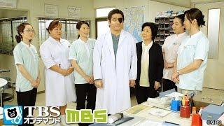 かつて有能な外科医だった光石(鴈龍太郎)だが、「国境なき医師団」に参加し...
