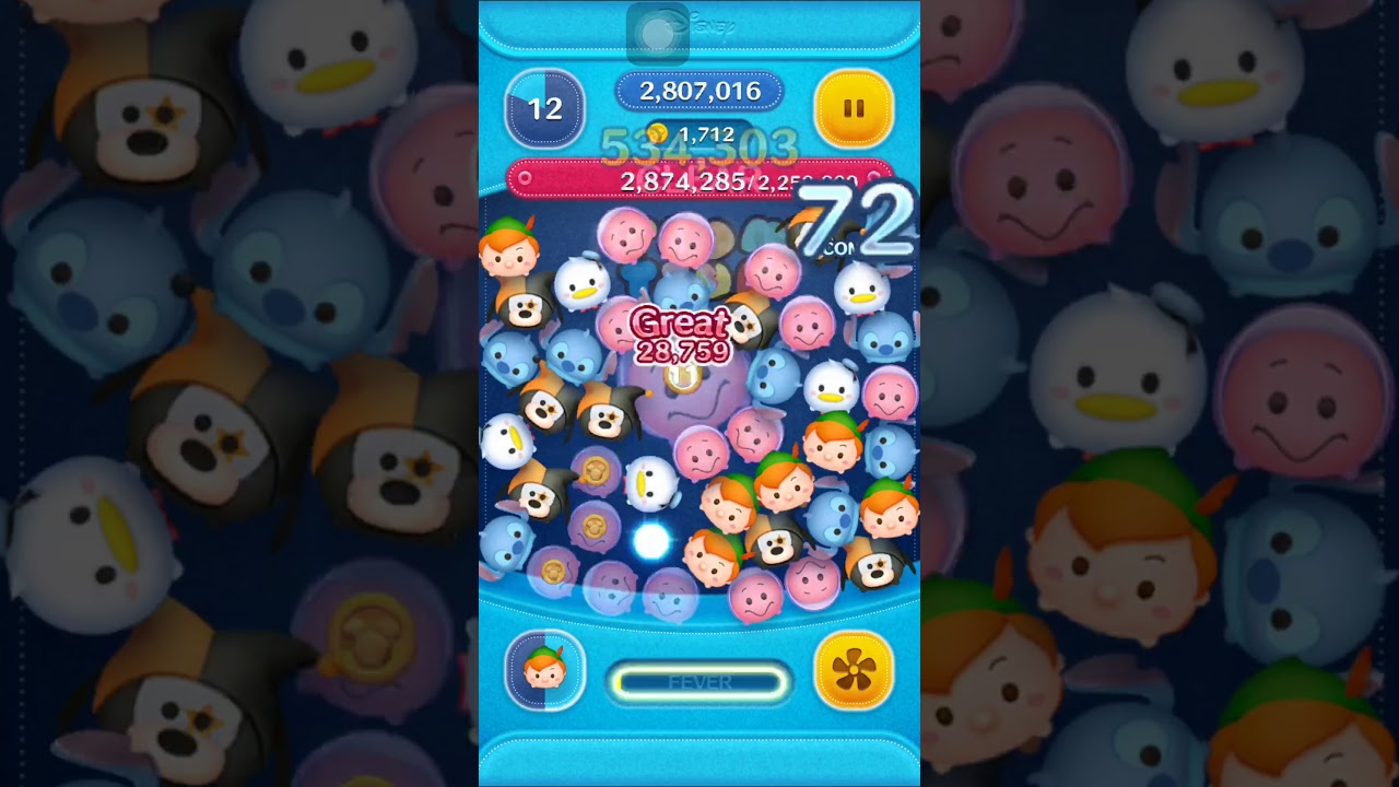 [TSUM TSUM] Use a Skill that clears Tsum Tsum to earn 2.250.000 points in 1 play(w/ character bonus) - YouTube