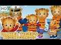 Daniel Tiger - A Special Trip to Grandpere's House! | Videos for Kids