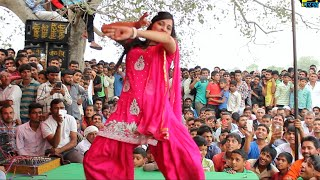 Haryanvi Dance - Bichchoo Lad Gaya -  Haryanvi Hot Stage Dance - New Haryanvi Song - Sapna