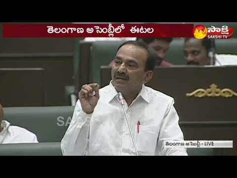 Finance Minister Etela Rajender Clarifies On Budget 2018-19 In Telangana Assembly